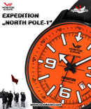"VOSTOK EUROPE EXPEDITION ""NORTH POLE-1"""